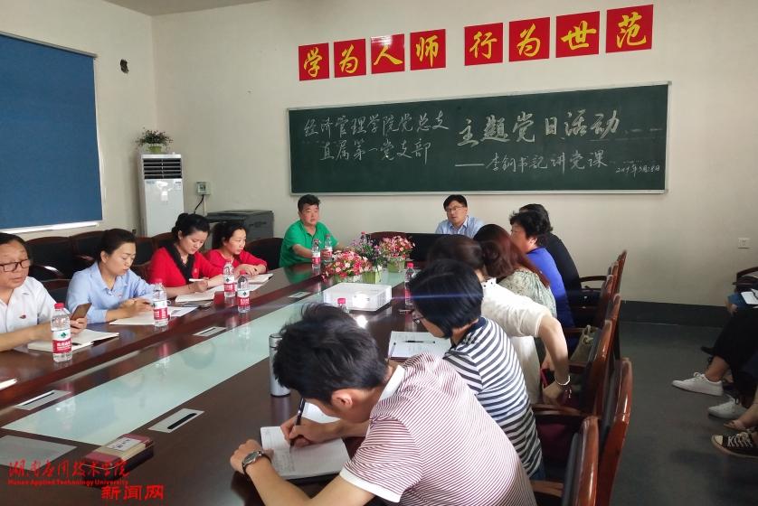 http://www.hunanpp.com/caijingfenxi/86247.html